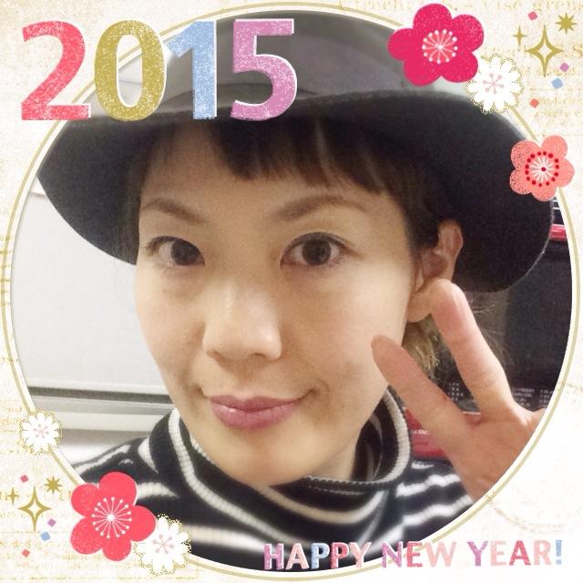 今年の目標(YUKI)
